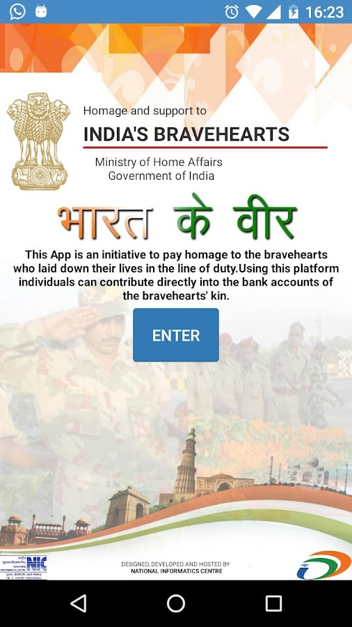 Bharat Ke Veer- screenshot