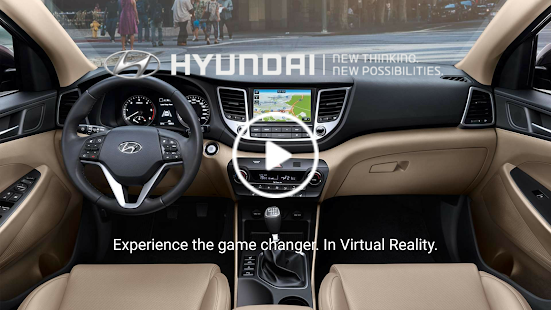 Hyundai Tucson VR screenshot