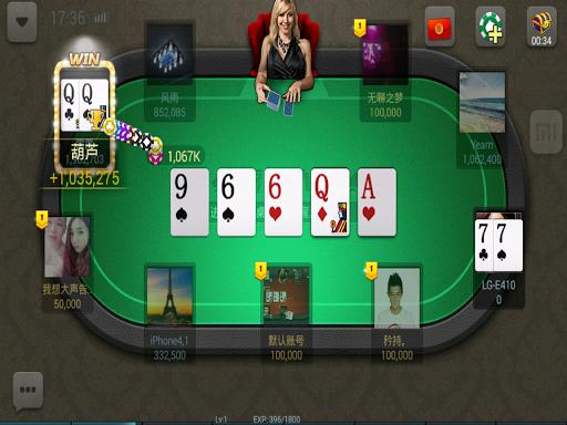 德州扑克百灵版-斗地主麻将斗牛 Texas Poker