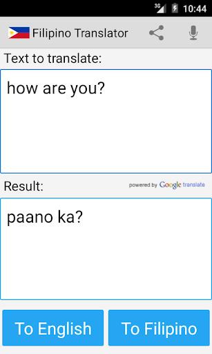 菲律賓翻譯詞典