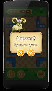 Jelly Bang головоломка Screenshot