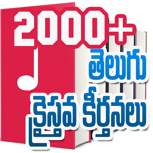 All Telugu Christian Songs Apps On Google Play