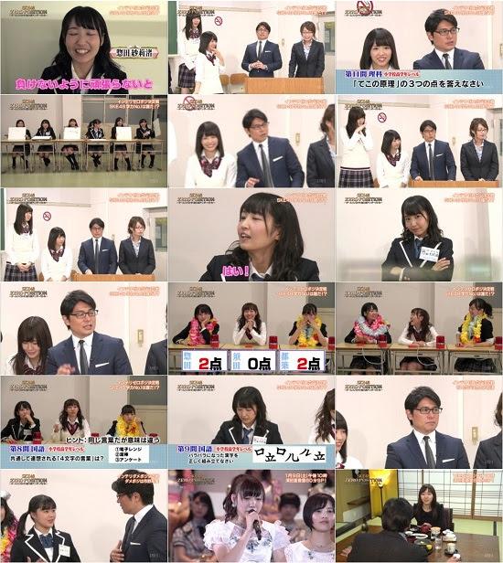 (TV-Variety)(720p) SKE48 ZERO POSITION~チームスパルタ!能力別アンダーバトル~ ep28 151219