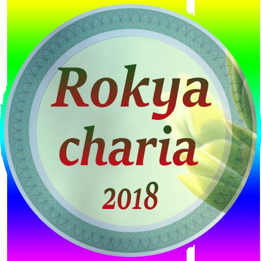 ROKIA CHAR3IYA TÉLÉCHARGER
