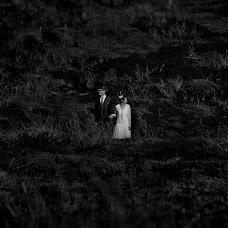 Свадебный фотограф Roman Matejov (syltfotograf). Фотография от 13.10.2017