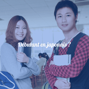 Etudiant japonais universite mugaku
