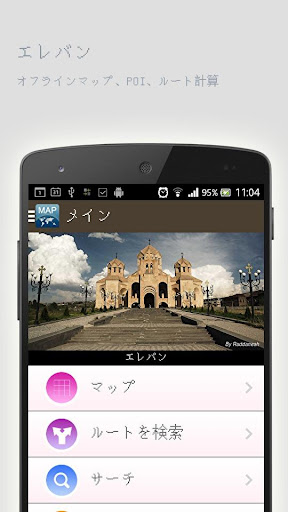 Wallpaper Changer Premium v3.8 Apk | Apps2apk.com – Free ...
