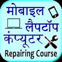 Repairing course icon