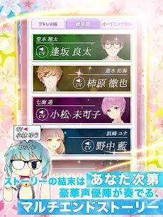 【リセ恋】リセット〜2回目の初恋〜のおすすめ画像4
