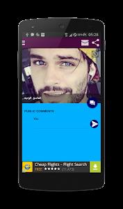 شات العراق screenshot 6