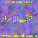 Kashf ul Asrar icon