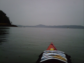 Photo: Crossing Boundary Pass with Stuart Island on the left and Canada's South Pender Island in the distance.