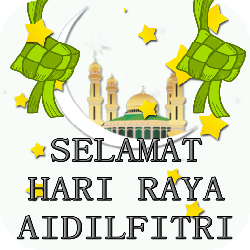 Hari Raya Cards And Frames Hd 2021 Apps On Google Play