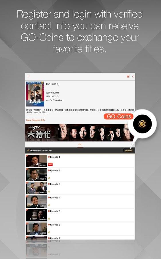 myTV - screenshot