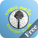 Tamil+ Free icon