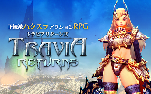 How to hack Travia Returns JP for android free