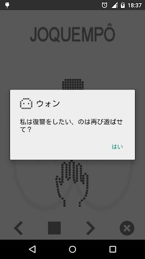 玩免費休閒APP|下載バーチャル動物らくらくDinokun app不用錢|硬是要APP