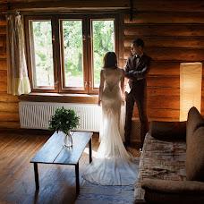 Wedding photographer Aleksey Kim (offlaw). Photo of 30.07.2018