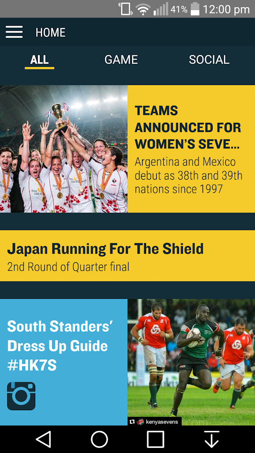 Cathay Pacific / HSBC HKSevens- screenshot