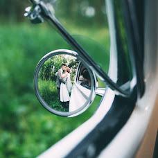 Wedding photographer Veronika Anosova (Anosova). Photo of 18.07.2016