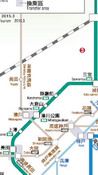 Download Kobe subway map APK latest version app for android devices