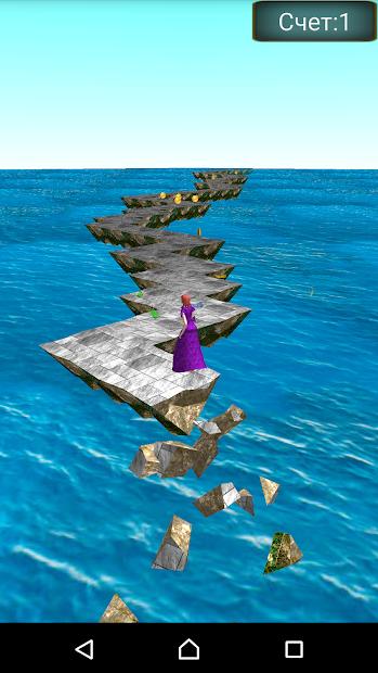 Princess Run to Temple screenshot 2