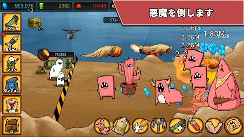 [VIP] ミサイル RPG: タップタップミサイルのおすすめ画像3