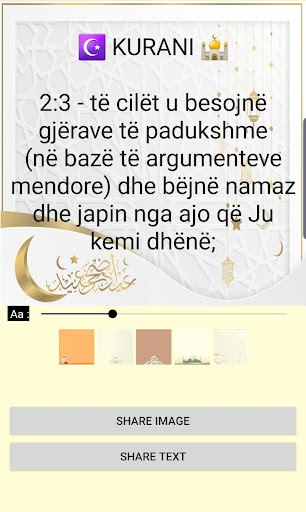 Kur'an-i MP3 [shqip] by Edson Deda (Google Play, United States) - SearchMan  App Data & Information