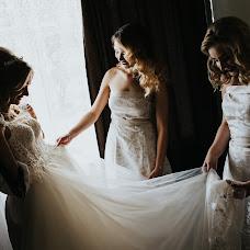 Wedding photographer Dmitro Lotockiy (Lotockiy). Photo of 30.06.2018