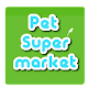 Download Pet Supermarket For PC Windows and Mac