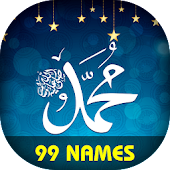 99 Names Of Prophet Muhammad(PBUH) Android APK Download Free By Islam Space