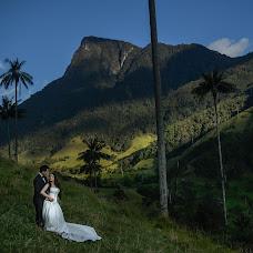 Wedding photographer Julián Jutinico ávila (jutinico). Photo of 29.08.2017