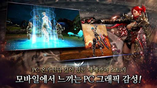 ub8e8ub514uc5d8 1.0.20.115675 screenshots 7