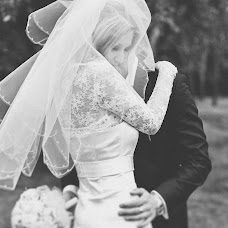 Wedding photographer Alina Ivanova (AlinaIvanova). Photo of 23.04.2015