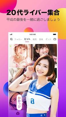 DokiDoki Live(ドキドキライブ)-ライブ動画と生放送が視聴できる無料配信アプリのおすすめ画像1