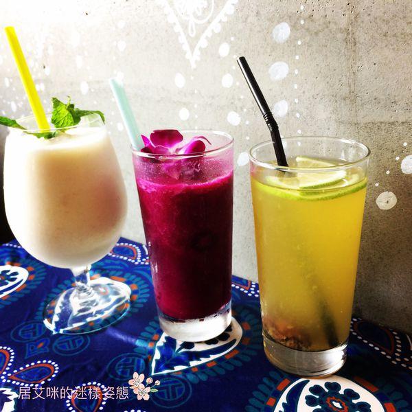 Sayang東南亞創意料理。除了道地馬來西亞料理美味之外,飲料也是一絕!
