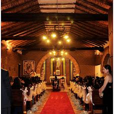 Fotógrafo de bodas Juan Carlos Ramirez Triana (jkrfoto). Foto del 14.01.2016