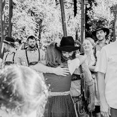 Hochzeitsfotograf Yuliya Milberger (weddingreport). Foto vom 20.02.2017
