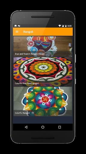 玩免費遊戲APP|下載Rangoli app不用錢|硬是要APP