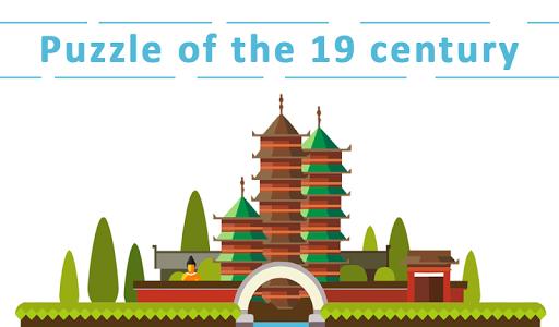 타워 퍼즐