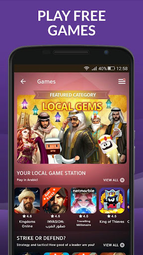 WIZZO Play Games & Win Prizes 1.15.4-RELEASE screenshots 3