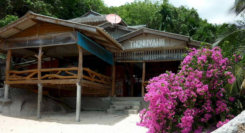Thongyang Bungalow