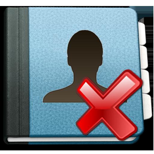 複数の連絡先を削除します。 工具 App LOGO-APP試玩