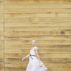 Wedding photographer Lev Chudov (LevChudov). Photo of 28.09.2017