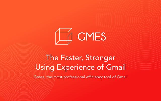 Gmail Enhancement Suit