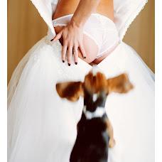 Wedding photographer Lina Malina (LinaMmmalina). Photo of 18.03.2015