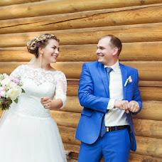 Wedding photographer Yuliya Fursova (Stormylady). Photo of 11.09.2016