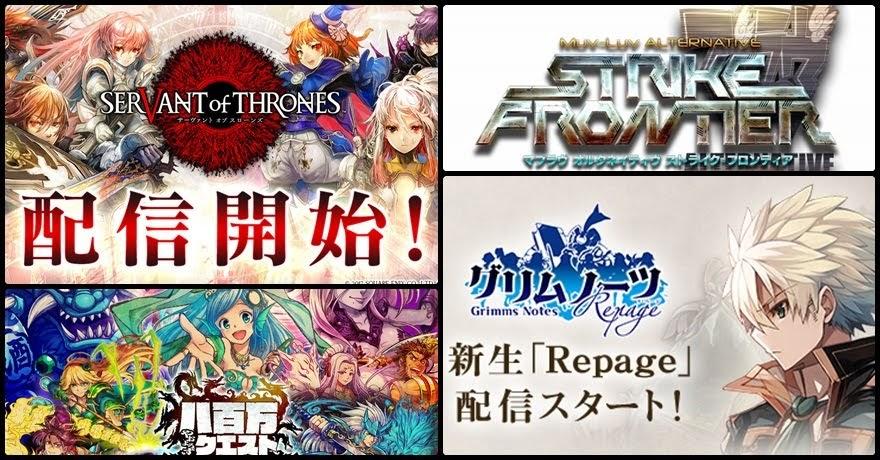[AppGame NewRelease] รวมแอพเกมฝั่งญี่ปุ่นออกใหม่เดือนกุมภาพันธ์!
