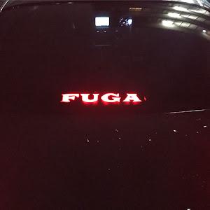 フーガ KY51 250GTのカスタム事例画像 ともさんの2019年10月08日19:03の投稿