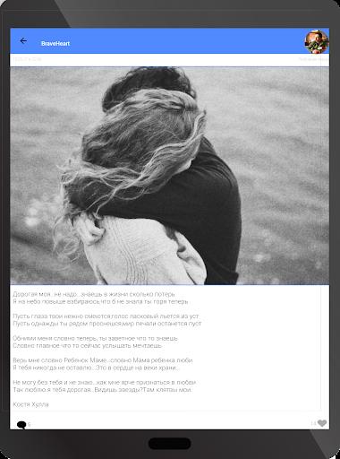 Musebook screenshot 14